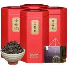 0点10白菜更新:金骏眉红茶、无线门铃、加湿器、大菠萝等!超值白菜价榜单!