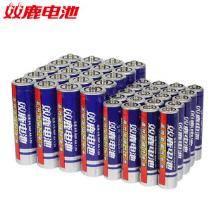 双鹿 碳性电池 5号20粒+7号20粒16.9元包邮(需用券)