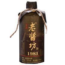 抓紧下:赖祖 五年陈酿 53度酱香型白酒 375ml    9.9元包邮(券后)
