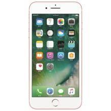 10点:IPHONE 7 PLUS 32G    3599元包邮
