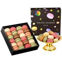 情人节好礼:玛呖德 法式马卡龙甜点礼盒 24枚32.8元包邮(券后)