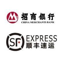 羊毛党: 招商银行 x 顺丰寄快递    随机最多减30元,最低付1分钱