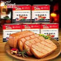 鹰金钱 中华老字号 午餐肉罐头 340g*5罐 49元包邮(需用券)