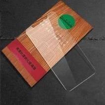 柏奈儿 华为钢化膜 抗指纹 1.1元包邮(需用券)