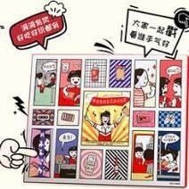 weilong 卫龙 洞洞乐礼盒(含辣条、玩具、福利卡片) 39.9元包邮(需用券)