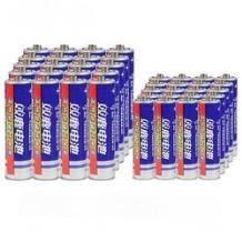 双鹿 碳性干电池 5号20粒+7号20粒16.9元包邮(需用券)