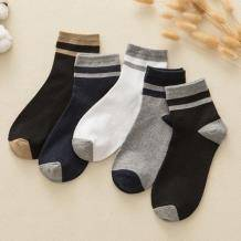 南极人 男士中筒袜 5双    5.1元包邮(需用券)
