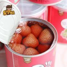 天同果小懒  草莓罐头312克*6罐一箱装24.9元包邮(需用券)