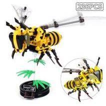 新森宝 儿童拼装昆虫 大黄蜂 32元包邮(需用券)