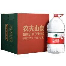 农夫山泉 饮用天然水 5L*4瓶31.9元包邮