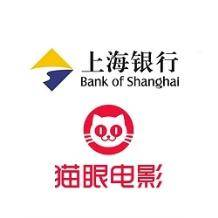 移动端、羊毛党: 上海银行 X 猫眼电影