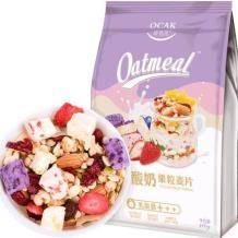 欧扎克 酸奶坚果果粒麦片 400g 39.9元包邮(券后)