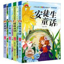 移动端:《格林童话》《安徒生童话》《一千零一夜》《伊索寓言》共4册9.9元包邮(需拼团)