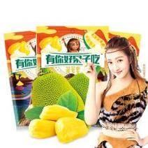 溜溜梅 有你好果子吃 菠萝蜜干 70g*3袋 21.9元包邮(需用券)