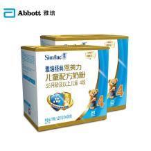 移动端: Abbott 雅培 经典恩美力 婴儿配方奶粉 4段 1200g*2件256元包邮(2人拼团)