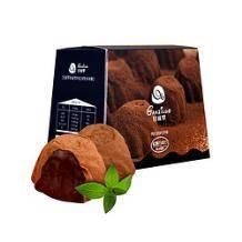 甘滋罗 松露型黑巧克力400g 礼盒版 10.9元包邮(需用券)