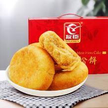 友臣 肉松饼 整箱 1250g 36.8元包邮(券后)