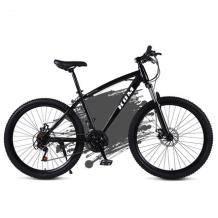 猛犸王 26寸山地自行车 21速 186元包邮(券后)