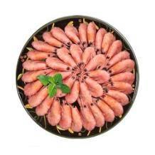 Seamix 禧美海产 加拿大北极虾 65-85只 共500g *2件39.8元包邮(需拼团)