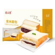 指尖香 紫米面包 营养早餐 1100g 18.8元包邮(需用券)