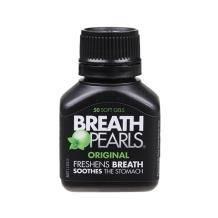 移动端:Breath Pearls 珍珠植物本草口气清新丸 50粒49.9元包邮(2人拼团)