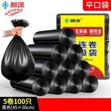 靓涤 加厚垃圾袋 100只(45*50cm)