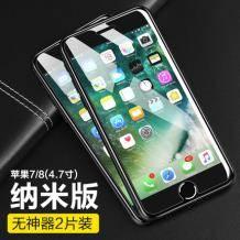 闪魔 苹果7/8(4.7英寸)钢化膜 2片装7.9元包邮(需用券)