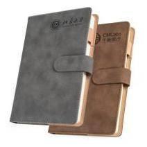 深泰 加厚a5创意硬壳商务笔记本 5.8元包邮(需用券)