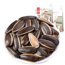 21日10点:华味亨焦糖味/山核?#26885;豆?#23376; 4斤 25.8元(前30分钟)