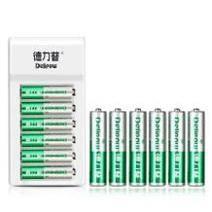 德力普 1充电器+12节电池 充电套装 24.8元包邮(券后)