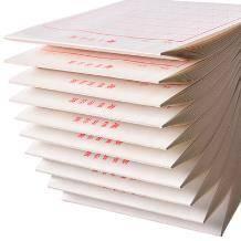 科星 硬笔书法米字格纸 200张10.6元包邮