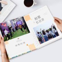 天意 家用照片书杂志 10寸 6.9元包邮(需用券)