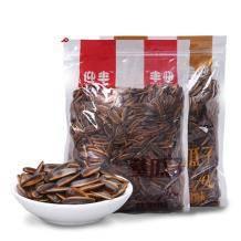 迎丰 焦糖山核桃红枣味瓜子500g6.4元包邮(需用券)