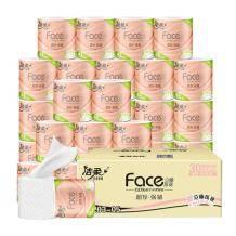 17日10点、前5分钟: 洁柔 Face系列 无芯卷纸 120g*4层*30卷 84.8元包邮(双重优惠、合42.4元/件)