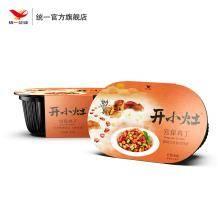 统一 开小灶 宫保鸡丁自热米饭 251g*2盒19.8元包邮(券后)