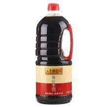 李锦记 锦珍生抽 酿造酱油 1.65L    9.9元