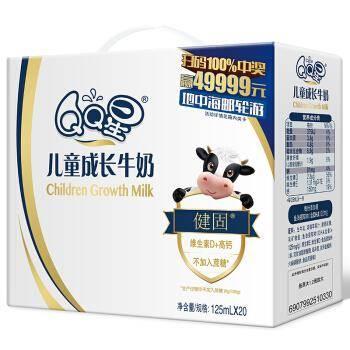 伊利 QQ星 儿童成长牛奶 健固型 礼盒装 125ml*20盒*2箱58.88元(合29.44元/件)