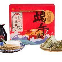 知味观 粽情端午粽子礼盒装 1000g 29.9元包邮(券后)