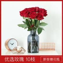FlowerPlus 花加 玫瑰花束 鲜花速递 10支 29.9元包邮