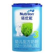Nutrilon 诺优能 3/4段 婴儿配方奶粉 中文版  800g *5件575元包邮(需用券,合115元/件)