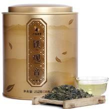 八马茶业 茶叶 乌龙茶 安溪清香型铁观音 礼罐装 252g29元(58元,2件5折)