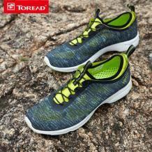 TOREAD 探路者 TFJE81728 男女徒步鞋 99元包邮(需用券)