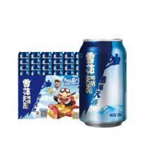 Snowbeer 雪花啤酒 8度 勇闯天涯 330ml*24听44元(双重优惠)