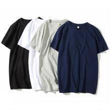 宝牧多斯 男士纯棉T恤 4件装 49元包邮(需用券)