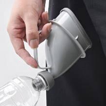 Haggis 车载移动小便器 应急尿壶 男女通用 *2件    19.8元包邮(下单立减)