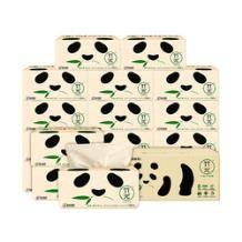 27日10点: 心相印 竹π系列 本色抽纸 3层120抽*15包(136*190mm) *2件 44.9元包邮(合22.45元/件)