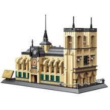 移动专享: WAN GE 万格 世界著名建筑系列 5210 巴黎圣母院    138元包邮(2人拼团)