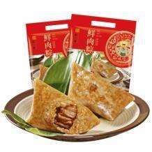 知味观 手工大肉粽 10只    39.9元包邮(需用券)