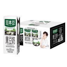 豆本豆 新口味 黑豆奶 250ml*15盒23.9元