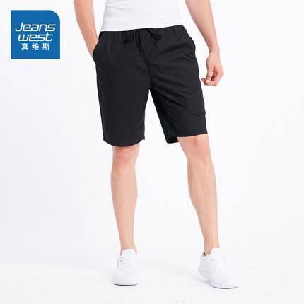 真维斯 夏季男子五分裤 25元/条(双重立减后)